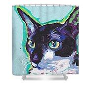 Corny Kitty Shower Curtain