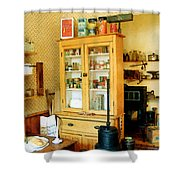 Country Kitchen Sunshine IIi Shower Curtain