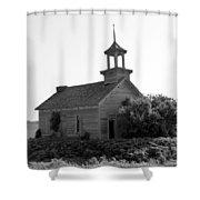 County School No. 66 Shower Curtain