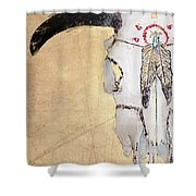 Cow Skull In Yellow Shower Curtain