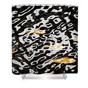 Coy Fish Shower Curtain