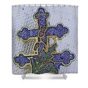 Cross Of Lorraine 1 Shower Curtain