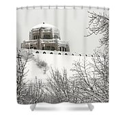 Crown Point From Below Shower Curtain