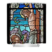 Crucifixion Of Christ Shower Curtain by Mountain Dreams