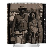 Csa Cavalryman And Wife Shower Curtain