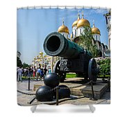Czar Cannon Of Moscow Kremlin - Featured 3 Shower Curtain