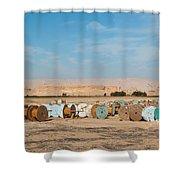 Dakhla Shower Curtain