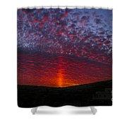 Dark Red Sunset Shower Curtain