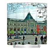 Daytime View Of Gum-former State Department Store-in Red Square In Moscow-russia Shower Curtain