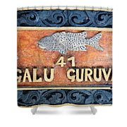 Decor Element With Fish. Maldives Shower Curtain