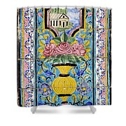 Decorated Tile Work At The Golestan Palace In Tehran Iran Shower Curtain