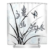 Delicate Embrace Shower Curtain