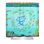 Depiction Of The Ocean With A School Of Fish Swimming Around A Heart Containing The Kanji Ai Meaning Shower Curtain