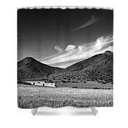Desert Clouds Shower Curtain