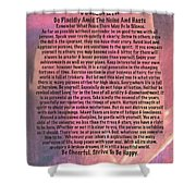 Desiderata Watercolor. Abstract Purple Shower Curtain