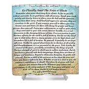 Desiderata Poster Watercolor Art Shower Curtain