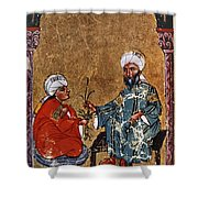 Dioscorides And Student Shower Curtain