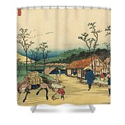 Distant View Of Mount Asama From Urawa Station Shower Curtain by Ikeda Yoshinobu