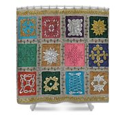 Diversity Shower Curtain by M Ande