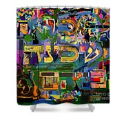 Divinely Blessed Marital Harmony 39 Shower Curtain