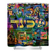 Divinely Blessed Marital Harmony 40 Shower Curtain