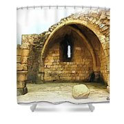 Do-00427 Citadel Of Sidon Shower Curtain