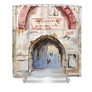 Door Series - Door 4 - Prison Of Apostle Peter Jerusalem Israel Shower Curtain