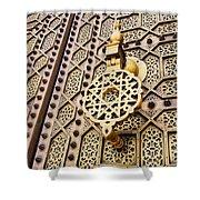 Doors Of The Hassan Mosque In Rabat Shower Curtain