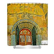 Doorway Entry To Cathedral Of The Archangel Inside Kremlin Walls In Moscow-russia Shower Curtain