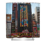 Downtown Chiyoda Shower Curtain