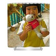 Dq Bear Lover At Baan Konn Soong School In Sukhothai-thailand Shower Curtain