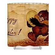 Easter Golden Egg Coffee Painting Shower Curtain
