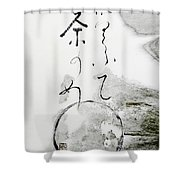 Eat Your Cake And Drink Your Tea Zen Teching Shower Curtain
