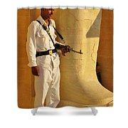 Egypt Tourist Security Shower Curtain