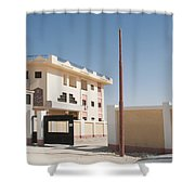 El Farafar Oasis Shower Curtain