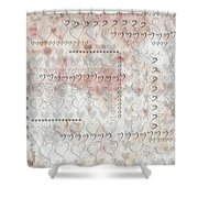Elusive Love Shower Curtain
