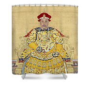 Emperor Qianlong In Old Age Shower Curtain