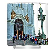 Entrance To Christ The Savior Cathedral In Moscow-russia Shower Curtain