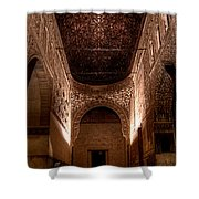 Entrance To The Ambassadors Hall In The Alhambra Shower Curtain