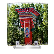 Entry Gate By Potala Palace In Lhasa-tibet Shower Curtain