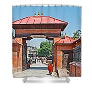 Entry To Pasupatinath Temple Of Cremation Complex In Kathmandu-nepal    Shower Curtain
