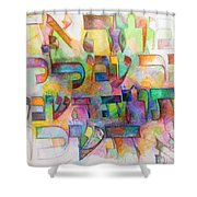 Erase The Name Of Amalek From Under The Heavens Do Not Forget 2 Shower Curtain