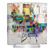 Erase The Name Of Amalek From Under The Heavens Do Not Forget Shower Curtain