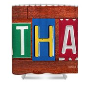 Ethan License Plate Name Sign Fun Kid Room Decor. Shower Curtain