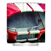 Face Of The Cobra Shower Curtain