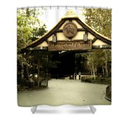 Fantasyland Theatre Signage Disneyland Shower Curtain