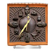 Fire Station Clock Shower Curtain
