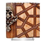 Firuz Aga Mosque Door 03 Shower Curtain
