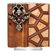 Firuz Aga Mosque Door 04 Shower Curtain