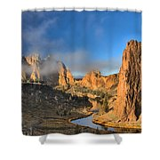 Fog Over Smith Rock Shower Curtain